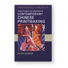 Contemporary Chinese Printmaking Techniques