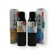 Japanese Drawing Ink Paste