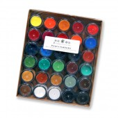 Pigment Set of 30 Colours