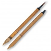 Bamboo Pen with Brush
