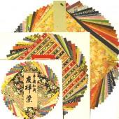 Japanese Origami Sets