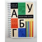 Redstone Diary 2013